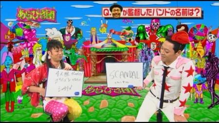 f:id:da-i-su-ki:20101013002104j:image