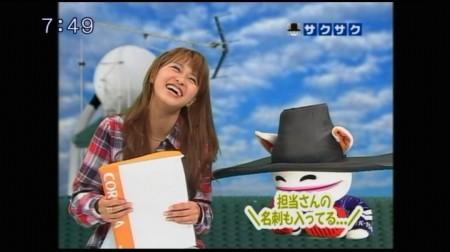 f:id:da-i-su-ki:20101013211102j:image