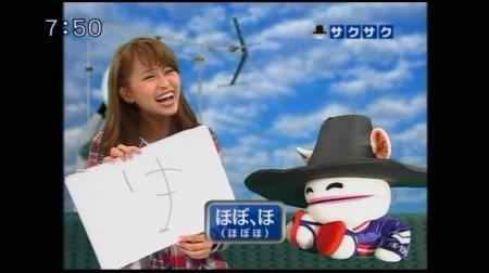 f:id:da-i-su-ki:20101013215821j:image