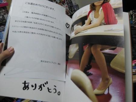 f:id:da-i-su-ki:20101014065725j:image