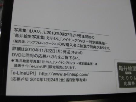 f:id:da-i-su-ki:20101014065916j:image