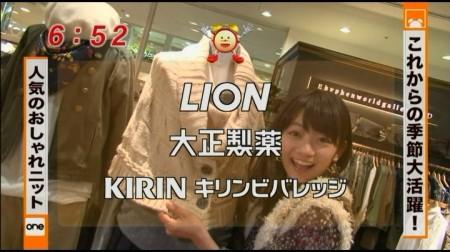 f:id:da-i-su-ki:20101014073258j:image
