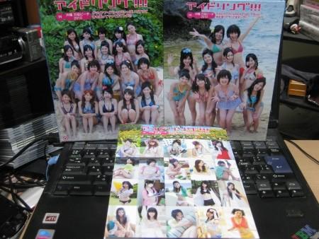 f:id:da-i-su-ki:20101014224030j:image