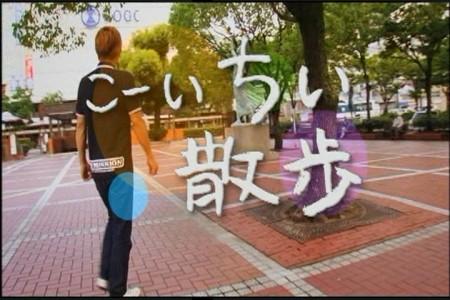 f:id:da-i-su-ki:20101016193029j:image