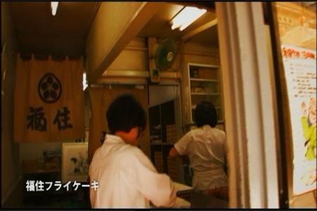 f:id:da-i-su-ki:20101016193106j:image