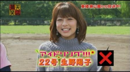 f:id:da-i-su-ki:20101016204244j:image