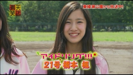 f:id:da-i-su-ki:20101016205158j:image