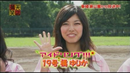 f:id:da-i-su-ki:20101016205159j:image