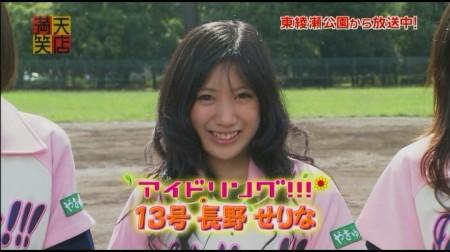 f:id:da-i-su-ki:20101016205200j:image