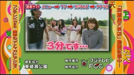 f:id:da-i-su-ki:20101016205302j:image