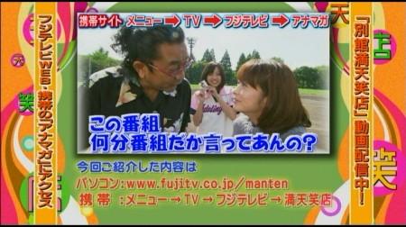 f:id:da-i-su-ki:20101016205304j:image