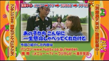 f:id:da-i-su-ki:20101016205305j:image