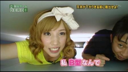 f:id:da-i-su-ki:20101017071743j:image