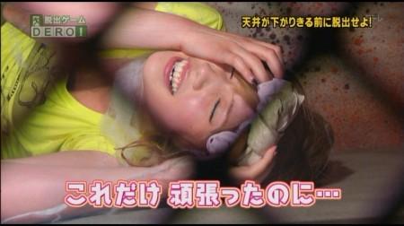 f:id:da-i-su-ki:20101017071918j:image