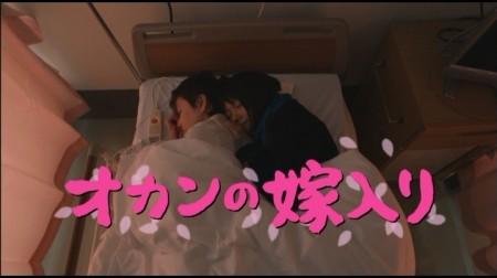 f:id:da-i-su-ki:20101017094640j:image