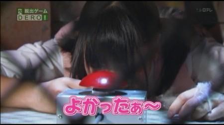 f:id:da-i-su-ki:20101017094905j:image