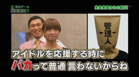 f:id:da-i-su-ki:20101017101128j:image