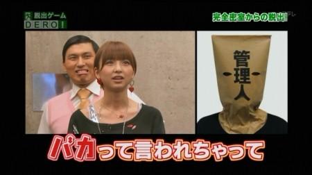 f:id:da-i-su-ki:20101017101129j:image