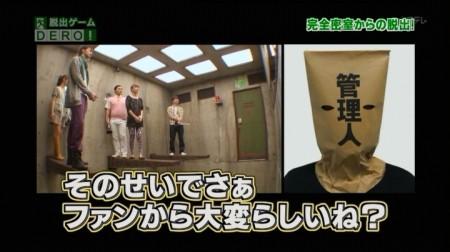 f:id:da-i-su-ki:20101017101130j:image