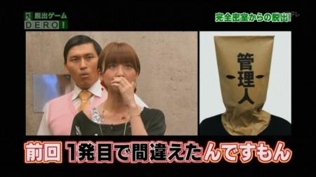 f:id:da-i-su-ki:20101017101131j:image