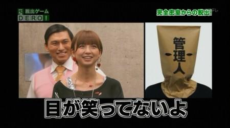 f:id:da-i-su-ki:20101017101132j:image