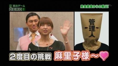 f:id:da-i-su-ki:20101017101133j:image