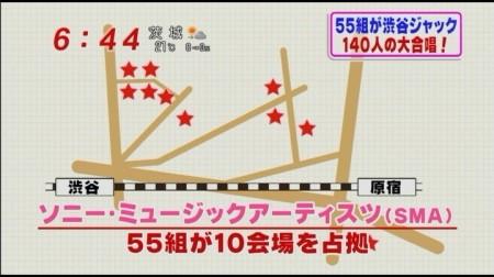f:id:da-i-su-ki:20101018074122j:image