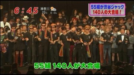 f:id:da-i-su-ki:20101018074902j:image