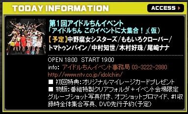 f:id:da-i-su-ki:20101018223523j:image