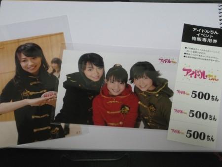 f:id:da-i-su-ki:20101018224747j:image