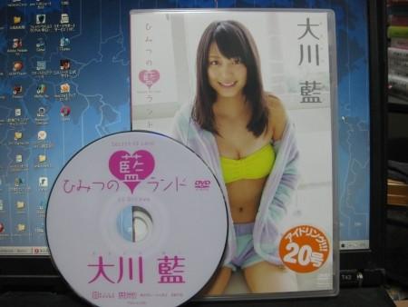 f:id:da-i-su-ki:20101019001913j:image