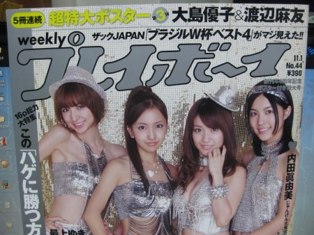 f:id:da-i-su-ki:20101019002056j:image