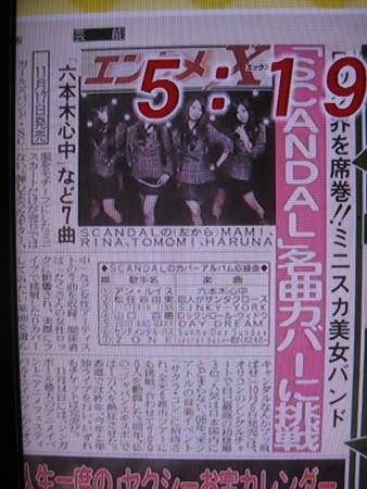 f:id:da-i-su-ki:20101019005128j:image