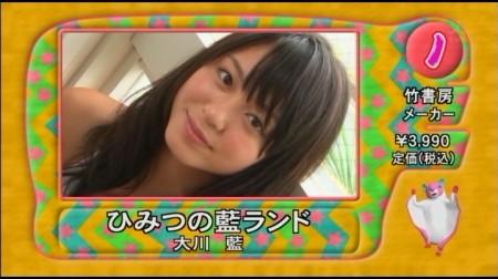 f:id:da-i-su-ki:20101019020602j:image