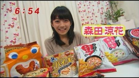 f:id:da-i-su-ki:20101019073627j:image