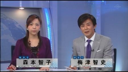 f:id:da-i-su-ki:20101019175137j:image