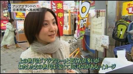 f:id:da-i-su-ki:20101019175344j:image