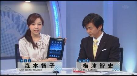 f:id:da-i-su-ki:20101019180937j:image