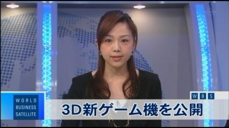f:id:da-i-su-ki:20101019182611j:image