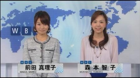 f:id:da-i-su-ki:20101019184131j:image