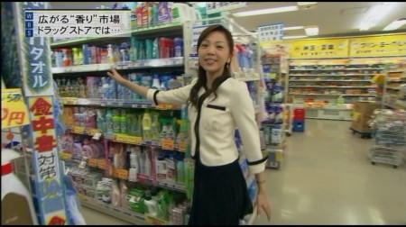 f:id:da-i-su-ki:20101019202227j:image