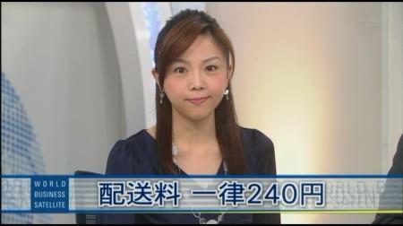 f:id:da-i-su-ki:20101019202738j:image