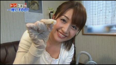 f:id:da-i-su-ki:20101019204025j:image