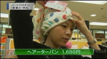 f:id:da-i-su-ki:20101019205252j:image