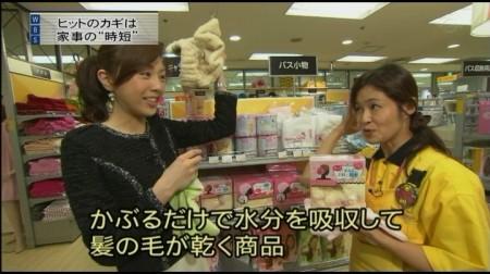 f:id:da-i-su-ki:20101019205253j:image
