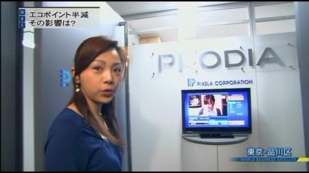 f:id:da-i-su-ki:20101019210746j:image