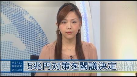 f:id:da-i-su-ki:20101019210905j:image