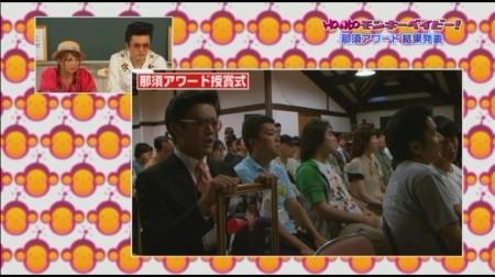 f:id:da-i-su-ki:20101019213542j:image