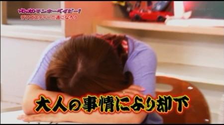 f:id:da-i-su-ki:20101019220147j:image