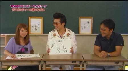 f:id:da-i-su-ki:20101019220322j:image